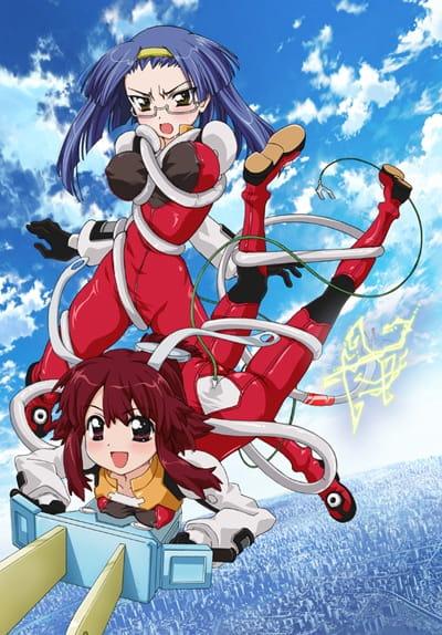 >Fight Ippatsu! Juuden-chan!! สาวเอ๋อไฟแรงสูง ตอนที่ 1-12 ซับไทย