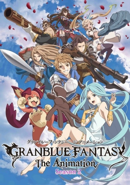 >Granblue Fantasy The Animation Season 2 ตอนที่ 1-12 SP ซับไทย