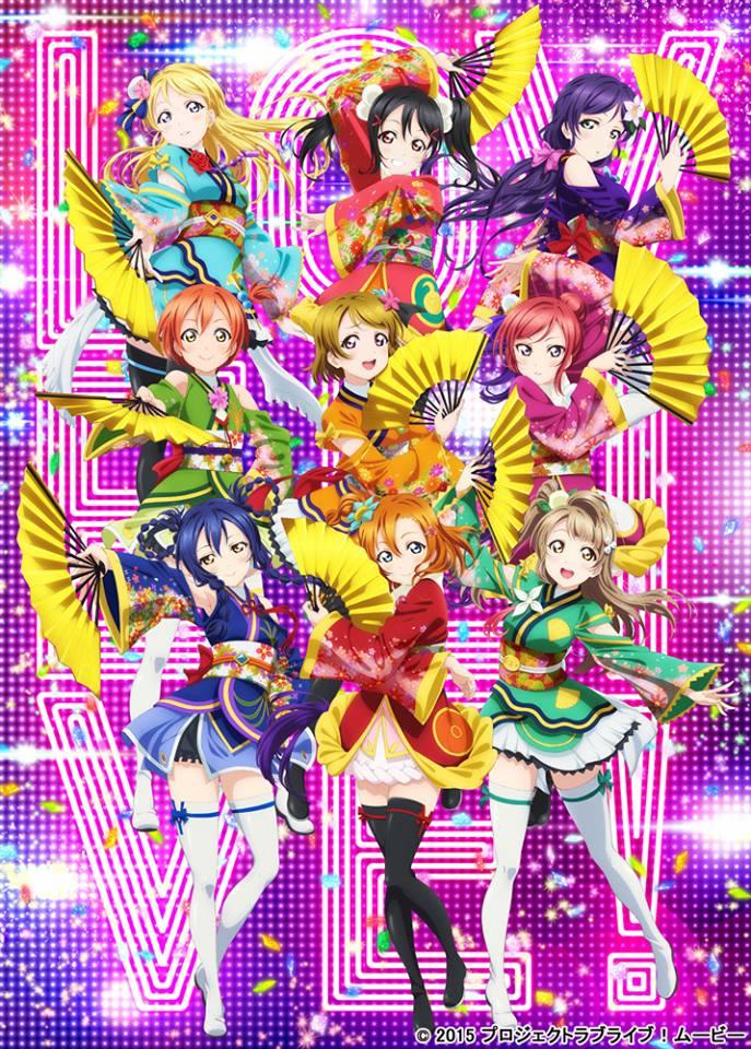 >Love Live! The School Idol (Movie) ซับไทย