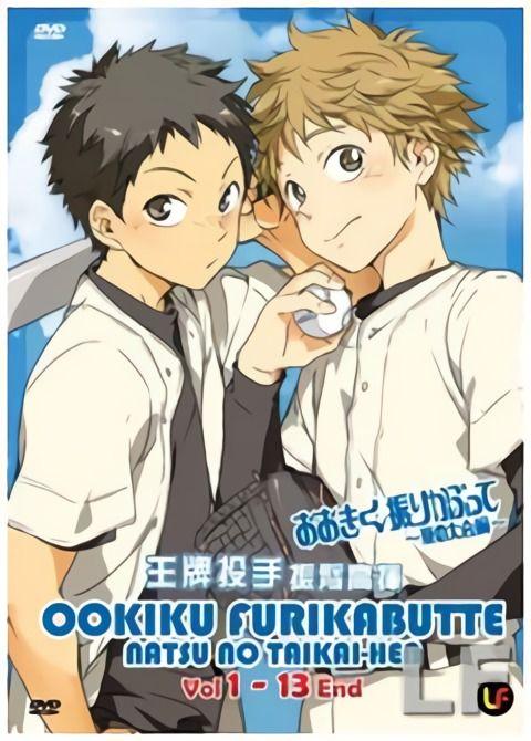 >Ookiku Furikabutte – Natsu no Taikai-hen (ภาค2) ตอนที่ 1-13 ซับไทย