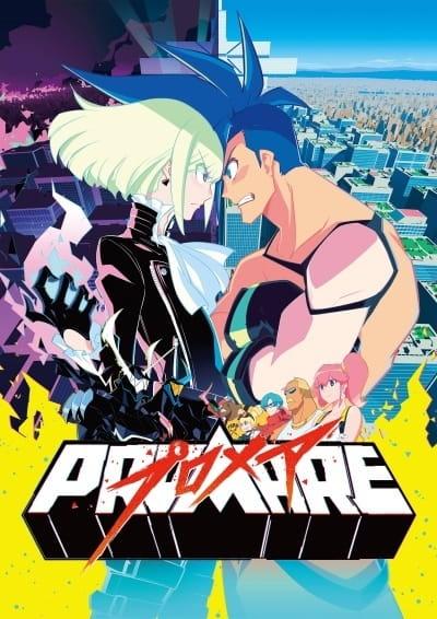 Promare-มูฟวี่-ซับไทย-The-Movie