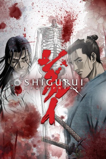>Shigurui: Death Frenzy ชิกุไร จอมดาบพิฆาตอสูร ตอนที่ 1-12 พากย์ไทย