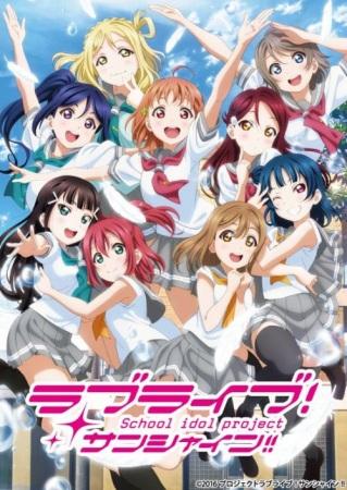 Love-Live!-Sunshine!!-2nd-Season-ซับไทย