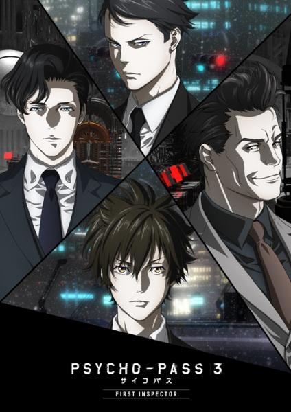>Psycho-Pass 3: First Inspector ไซโค พาส ถอดรหัสล่า เดอะมูฟวี่ Movie ซับไทย