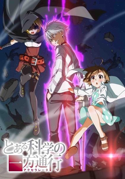 >Toaru Kagaku no Accelerator แฟ้มลับคดีเด็กหาย ตอนที่ 1-12 ซับไทย