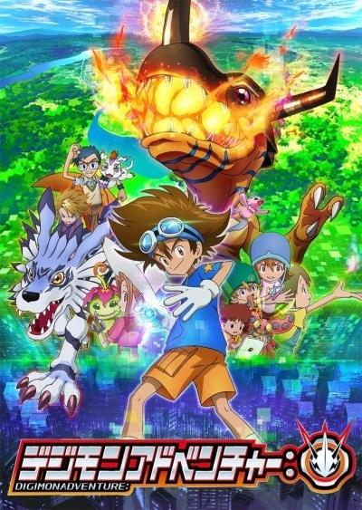 >Digimon Adventure 2020 ตอนที่ 1-5 ซับไทย