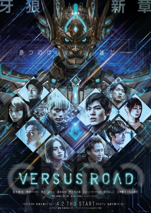 >GARO: Versus Road (2020) ตอนที่ 1-7 ซับไทย