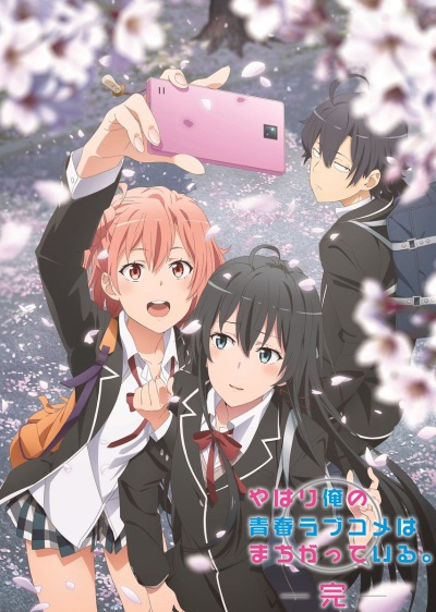 >Yahari Ore no Seishun Love Comedy wa Machigatteiru. Kan ภาค3 ตอนที่ 1-2 ซับไทย