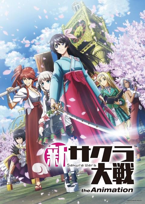 >Shin Sakura Taisen the Animation ตอนที่ 1-4 ซับไทย