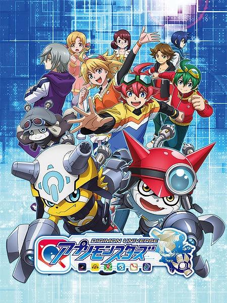 >Digimon Universe Appli Monsters ดิจิมอนยูนิเวิร์ส แอปพลิมอนสเตอร์ส ตอนที่ 1-35 ซับไทย