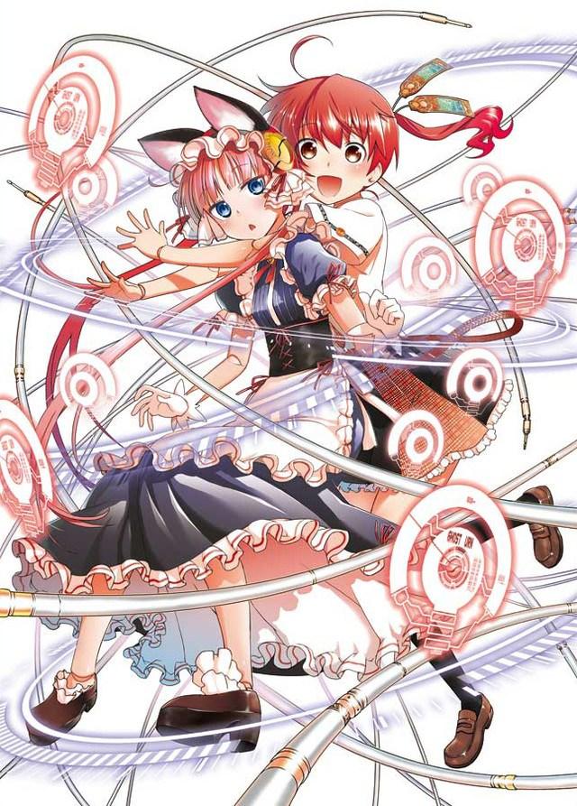 >Koukaku no Pandora ปริศนาแพนโดร่าสีแดง ตอนที่ 1-12 ซับไทย
