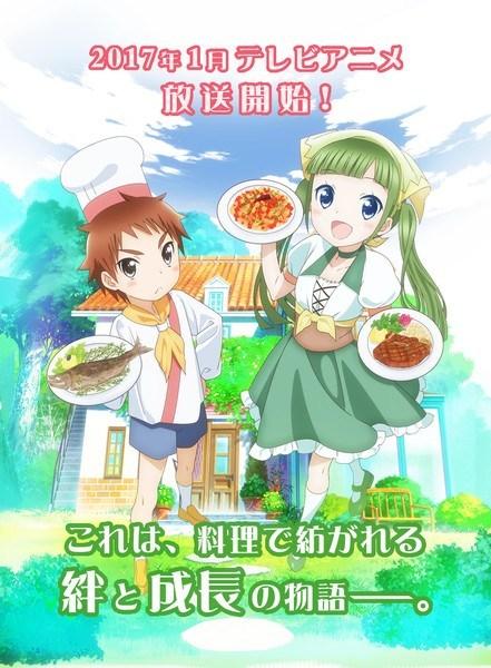 >Piace Watashi no Italian ตอนที่ 1-12 ซับไทย