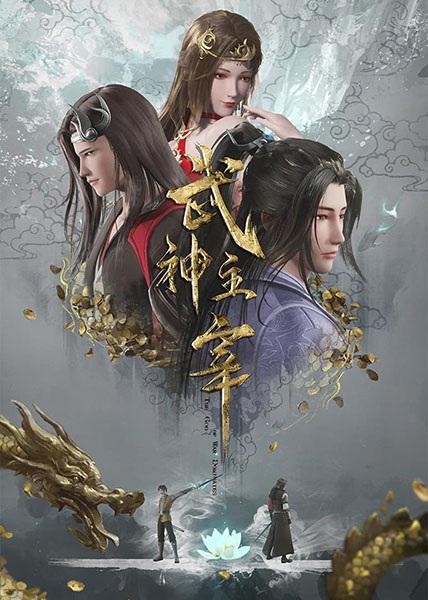 Wu-Shen-Zhu-Zai-Martial-Master-ปรมาจารย์การต่อสู้-ซับไทย