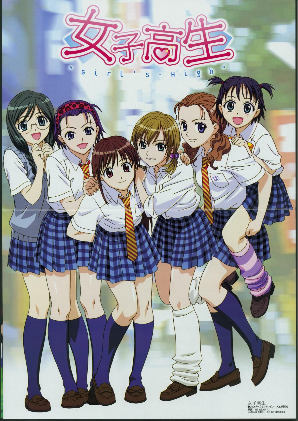 High-School-Girls-ซับไทย