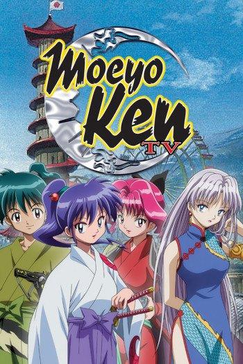 >Kidou Shinsengumi Moeyo Ken มือปราบป่วนมาร ตอนที่ 1-13 พากย์ไทย