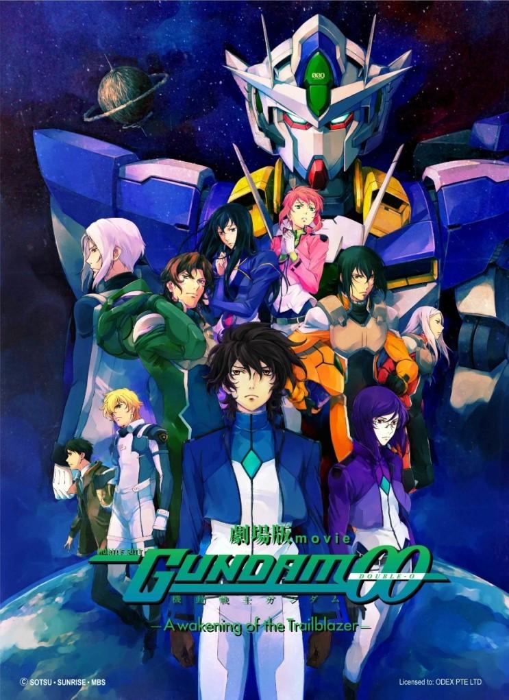 >Mobile Suit Gundam OO The Movie กันดั้มดับเบิลโอ เดอะมูฟวี่ การตื่นของผู้บุกเบิก ซับไทย