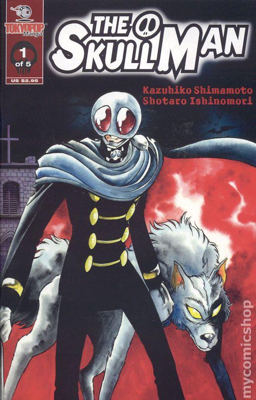 Skull-Man-ซับไทย