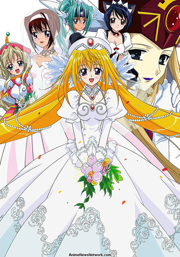 UFO-Princess-Valkyrie-ซับไทย