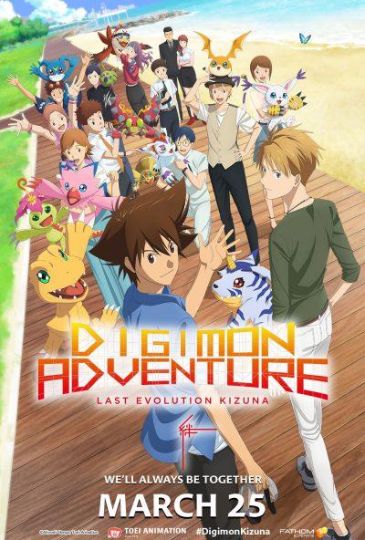 Digimon-Adventure-Last-Evolution-Kizuna-ดิจิมอน-แอดเวนเจอร์-ลาสต์-อีโวลูชั่น-คิซึนะ-พากย์ไทย