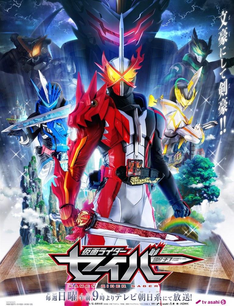 >Kamen Rider Saber คาเมนไรเดอร์เซเบอร์ ตอนที่ 1-24 ซับไทย