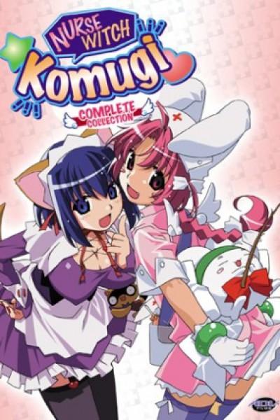 Nurse-Witch-Komugi-Chan-R-ซับไทย