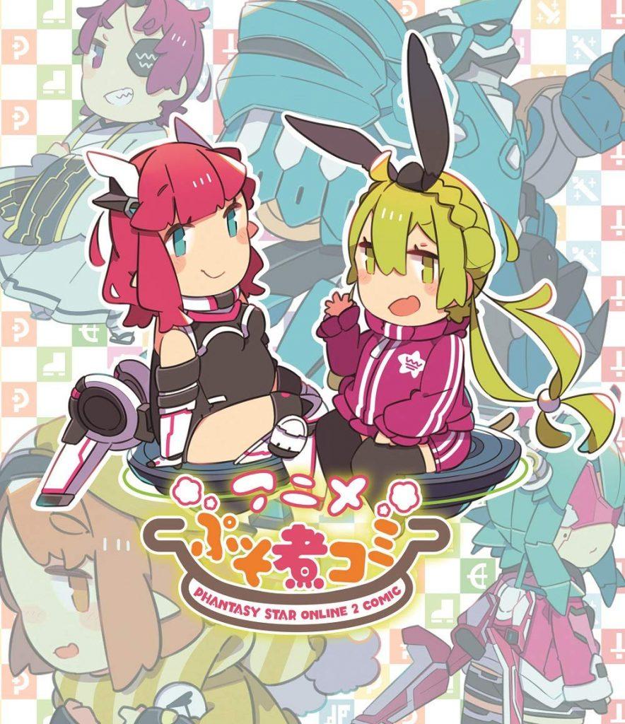 >Puso Comic Anime ตอนที่ 1-20 ซับไทย