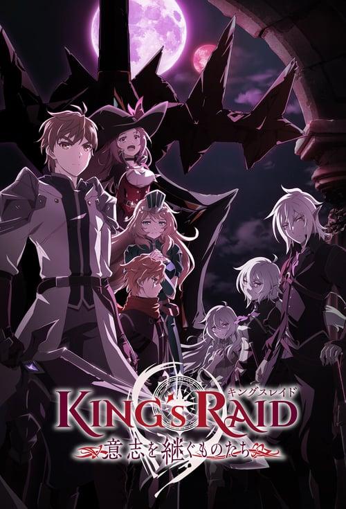 >King's Raid Ishi wo Tsugumono-tachi ตอนที่ 1-8 ซับไทย