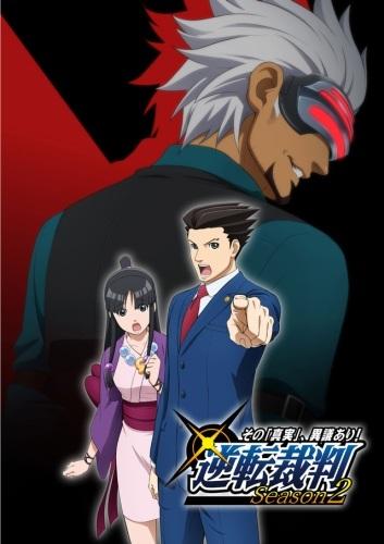 >Gyakuten Saiban – Sono Shinjitsu Igi Ari! Season 2 (ภาค2) ตอนที่ 1-2 ซับไทย
