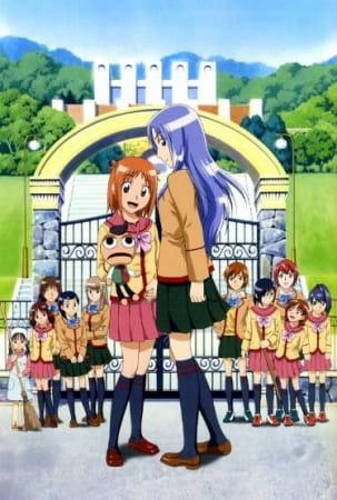 >Gokujou Seitokai โรงเรียนวุ่นชุลมุนอลเวง ตอนที่ 1-26 ซับไทย