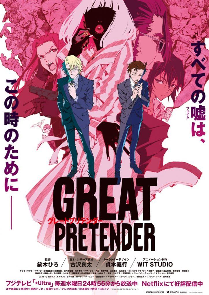 >Great Pretender ยอดคนลวงโลก ซีซั่น2 ตอนที่ 1-9 พากย์ไทย