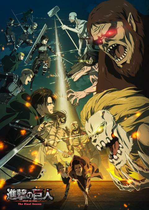 Shingeki-no-Kyojin-The-Final-Season
