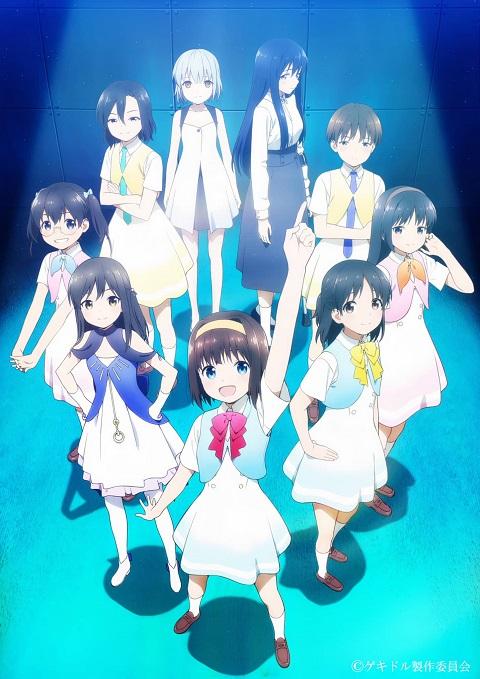 >Gekidol เหล่าไอดอลในโลกหลังภัยพิบัติ ตอนที่ 1-12+OVA ซับไทย