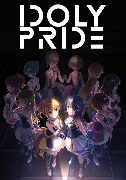 >Idoly Pride ตอนที่ 1-2 ซับไทย