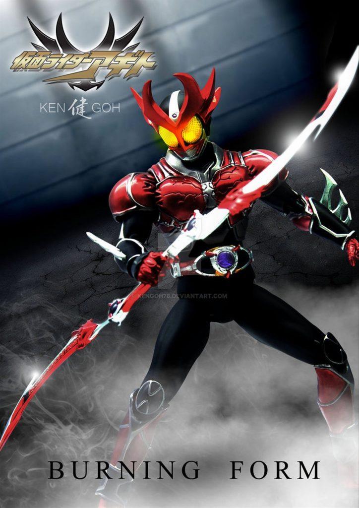 >Kamen Rider Agito The Movie Burning & Shining From พากย์ไทย