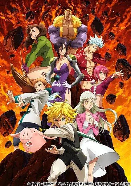 >Nanatsu no Taizai Season 4 ศึกตำนาน 7 อัศวิน ภาค4 ตอนที่ 1-18 ซับไทย
