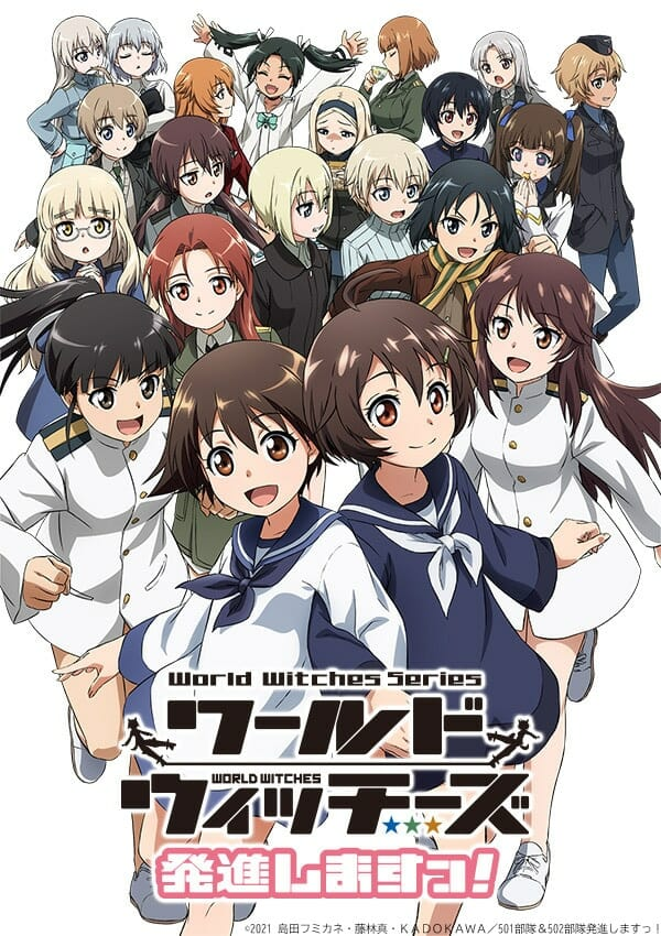 >World Witches Hasshin Shimasu! ตอนที่ 1-7 ซับไทย