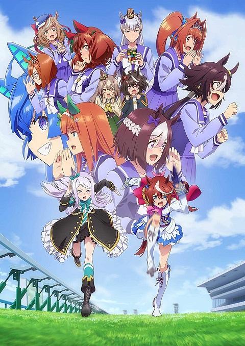 >Uma Musume Pretty Derby 2 สาวม้าโมเอะ ภาค 2 ตอนที่ 1-9 ซับไทย