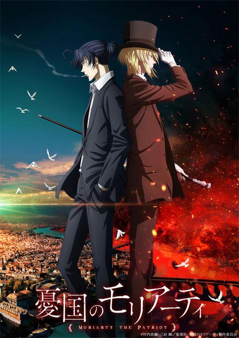 >Yuukoku no Moriarty 2nd Season มอริอาร์ตี้ผู้รักชาติ ภาค2 ตอนที่ 1-2 ซับไทย