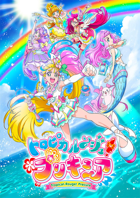 >Tropical-Rouge! Pretty Cure ตอนที่ 1-34 ซับไทย