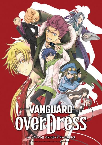 >Cardfight!! Vanguard overDress ตอนที่ 1-6 ซับไทย