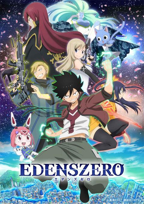 >Edens Zero เอเดนส์ซีโร่ ตอนที่ 1-2 ซับไทย