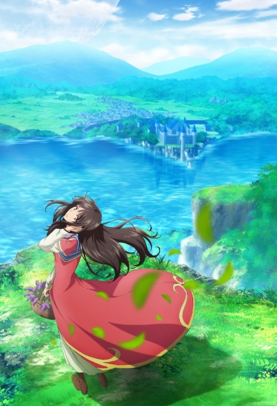 >Seijo no Maryoku wa Bannou Desu สตรีศักดิ์สิทธิ์อิทธิฤทธิ์สารพัดอย่าง ตอนที่ 1-6 ซับไทย