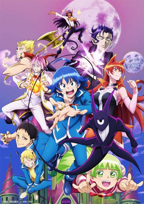 >Mairimashita! Iruma-kun 2nd Season อิรุมะคุงกับโรงเรียนปิศาจ ภาค2 ตอนที่ 1-5 ซับไทย