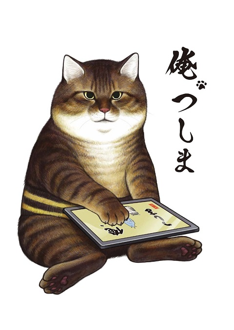 >Ore, Tsushima เรียกข้าว่าสึชิมะ ตอนที่ 1-5 ซับไทย