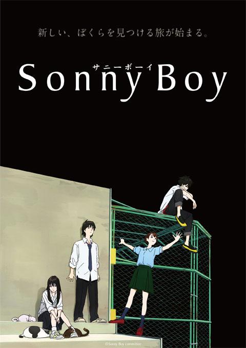 >Sonny Boy ซันนีบอย ตอนที่ 1-12 ซับไทย
