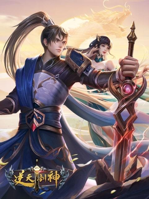 >The Fabulous Sword God กระบี่เทพนิ่เทียน ตอนที่ 1-60 ซับไทย