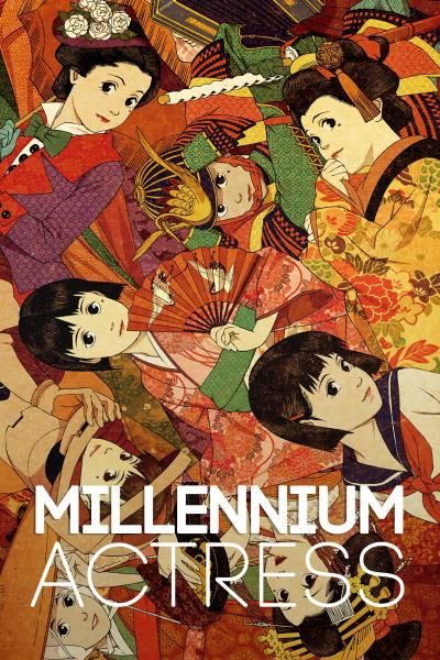 >Millennium Actress (2001) กุญแจไขรัก…นักแสดงสาว ซับไทย