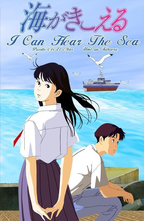>Ocean Waves (1993) สองหัวใจ หนึ่งรักเดียว พากย์ไทย