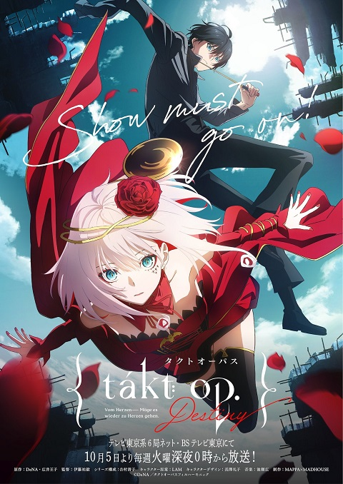 Takt-op-Destiny-ลิขิตเสียง-บรรเลงชะตา-ซับไทย