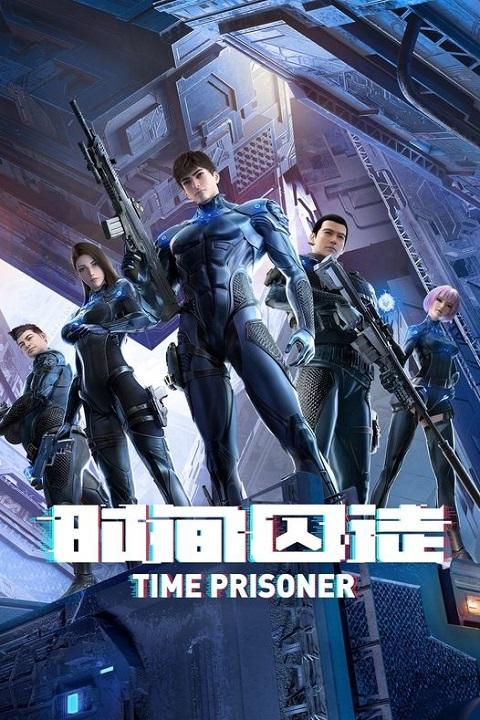 >Time Prisoner (Shijian Qiutu) ตอนที่ 1-4 ซับไทย